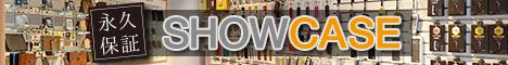 iPhone5ケースやカバーなどの専門店 - SHOWCASE Online
