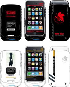 iPhone3G(S)専用筐体保護型蓄電器 AP1500 NERV/AP1500 REI