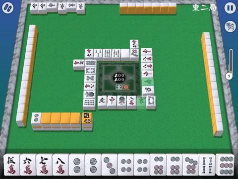 ゲームの麻雀。