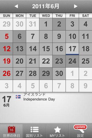 世界の休日カレンダー2011