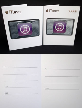 how to put itunes card on ipod