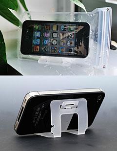ウォータープルーフキット for iPhone/Cardstand for iPhone