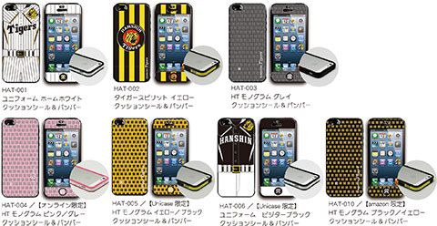 id America Cushi Plus for iPhone 5 阪神タイガース