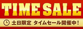 タイムセール:Focal Store(フォーカルストア)