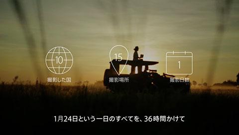 """""""2014.1.24"""" 製作の舞台裏"""