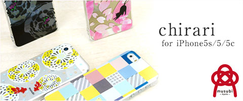 musubi (RO) chirari for iPhone 5s/5
