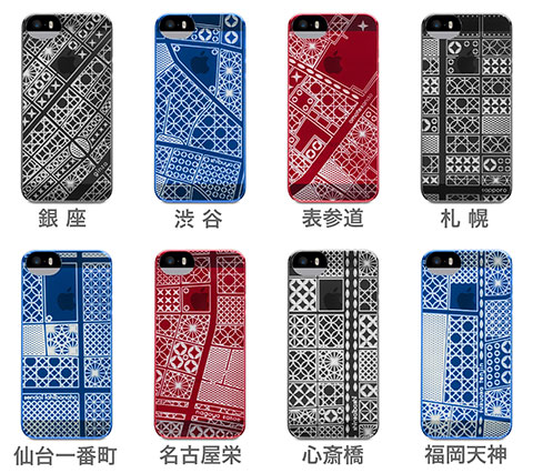Apple Store kiriko エアージャケット for iPhone 5/5s