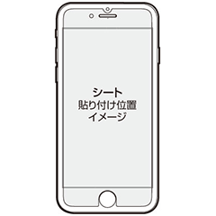 Armorz Stealth Extreme Lite 強化ガラス保護シート for iPhone 6
