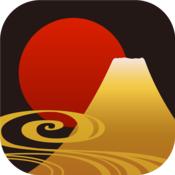 宛名職人2015 for iOS