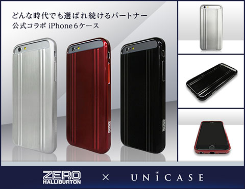 UNiCASE ZERO HALLIBURTON for iPhone 6