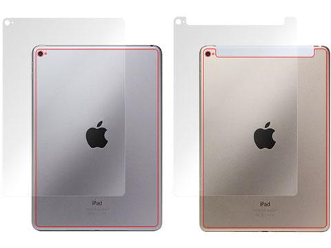 OverLay Brilliant/Plus for iPad Air 2 裏面用保護シート