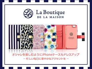 La Boutique iPhoneケース for iPhone 6