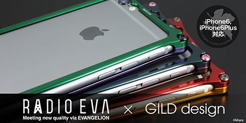 GILD designSolid Bumper(EVANGELION Limited)for iPhone 6/6 Plus