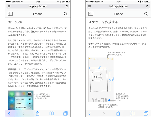 iphone 6s manual user guide and instructions