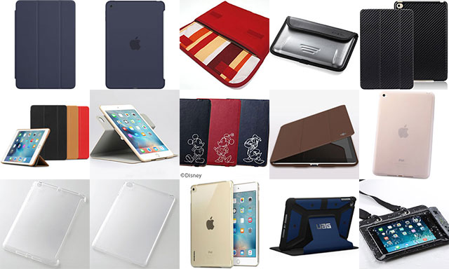 iPad mini 4用ケースカタログ