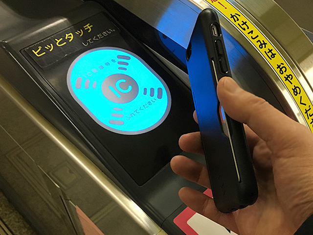 PATCHWORKS ITG Level PRO case iPhone 6/6s Plus用