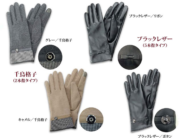 Lucy. Gloves