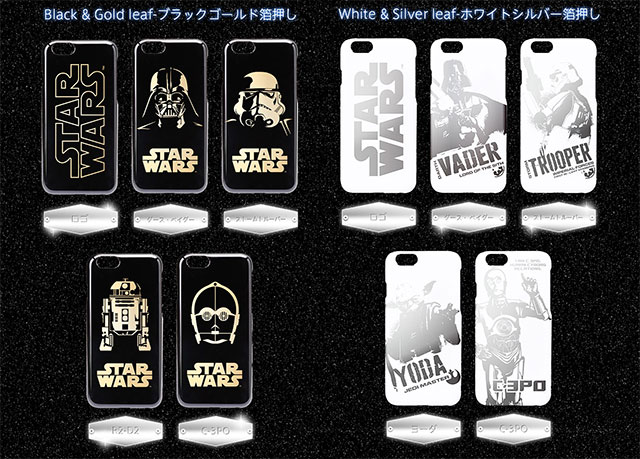 STAR WARS iPhone 6/6sケース