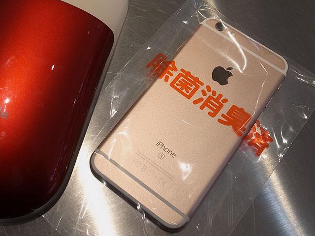 SHOWCASEのDr.カプセル iPhone除菌サービス