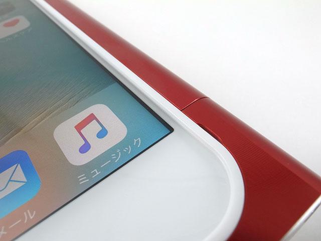alumania RADICAL LINE Bumper for iPhone 6/6s