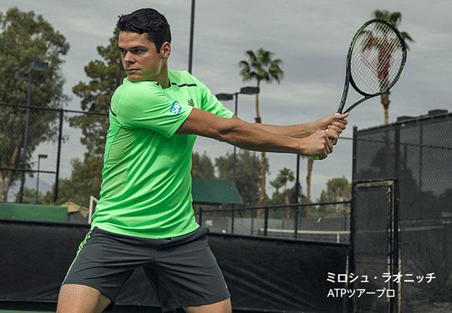 Zepp テニス スイングセンサー
