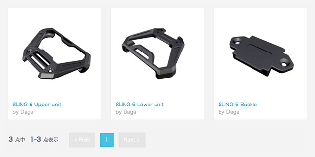 SLING-6 for iPhone 6/6s 3Dプリント