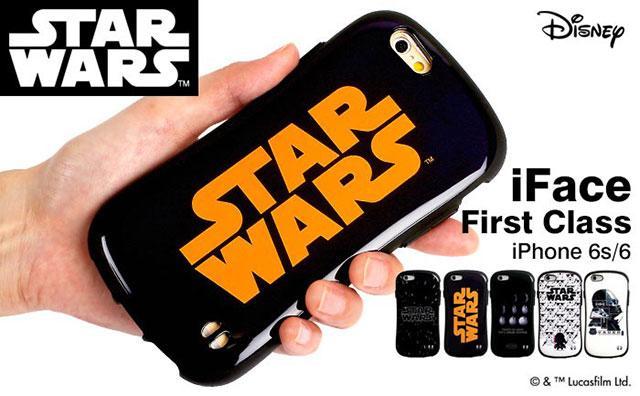 STAR WARS iFace First Classケース
