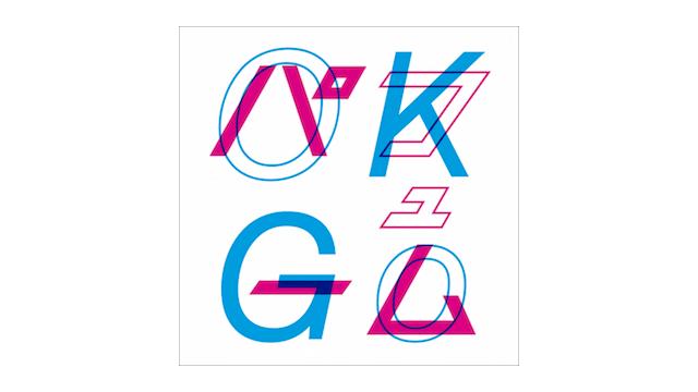 I Don't Understand You - OK Go x Perfume