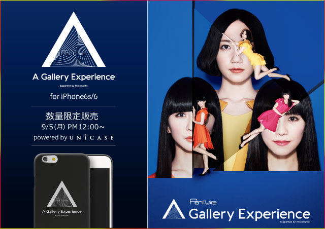 """""""Perfume: A Gallery Experience Supported by Rhizomatiks"""" iPhoneケース"""