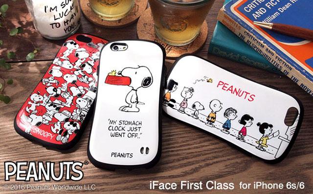 iPhone 6s/6専用 PEANUTS/ピーナッツ iface First Classケース
