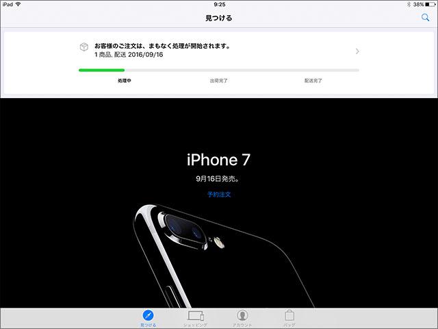 Tech21 Evo Mesh/Gem/Elite Case for iPhone 7/7 Plus