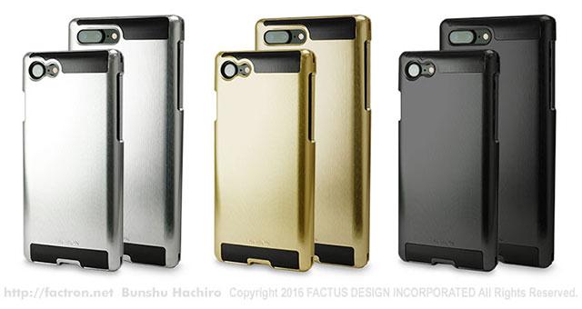 FACTRON SINPLEX for iPhone 7/7 Plus