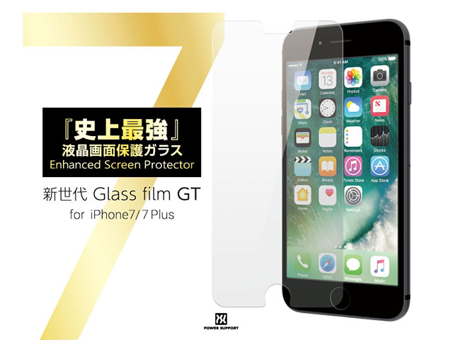 パワーサポート 新世代 Glass Film GT for iPhone 7/7 Plus