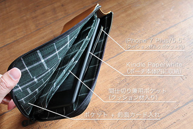 L字ファスナーポーチ Kindle Paperwhite対応