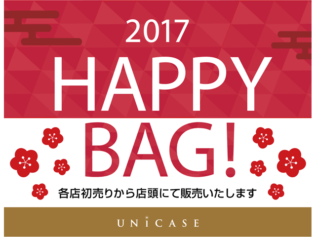 UNiCASE 2017 HAPPY BAG