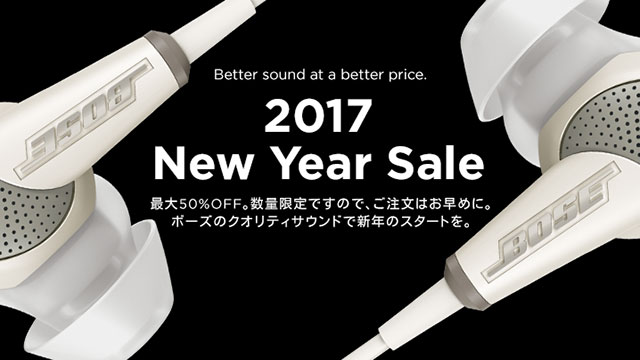 BOSE 2017 New Year Sale