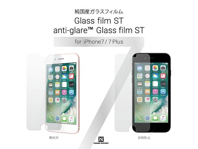 パワーサポート Glass Film ST (純国産フィルム)