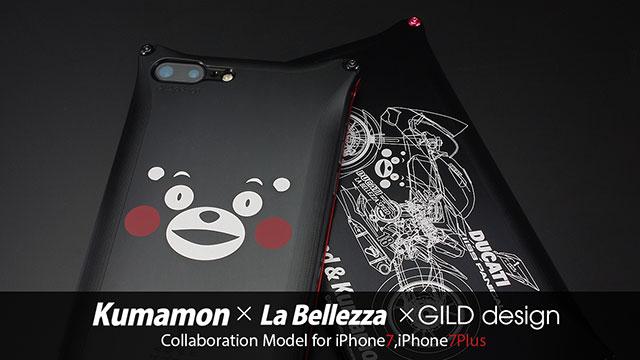 くまモン × ラ・ベレッツァ × GILD designコラボケース
