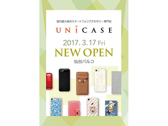 UNiCASE 仙台パルコ