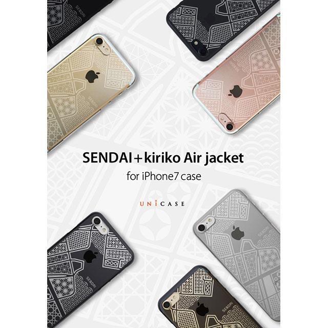 SENDAI + kiriko エアージャケットfor iPhone 7
