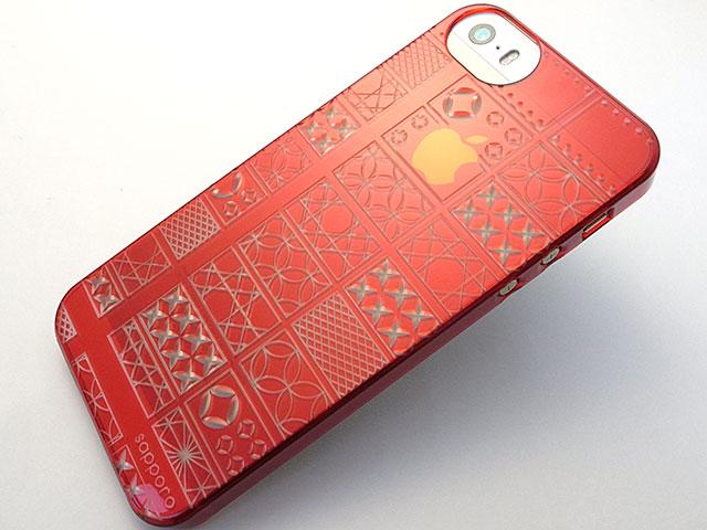 Sapporo + kiriko エアージャケット for iPhone 5/5s