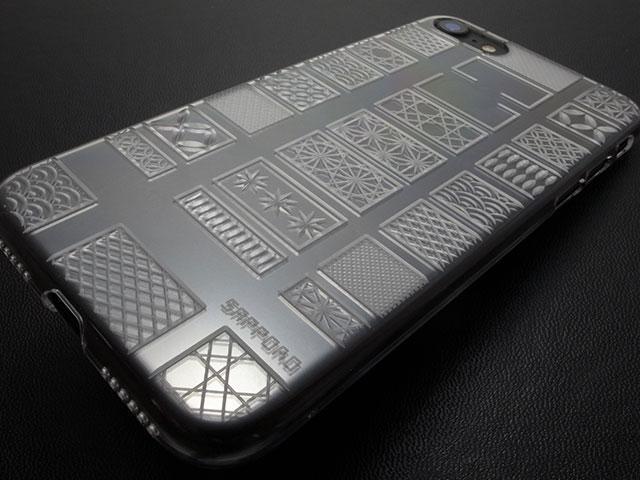 SAPPORO + kiriko エアージャケット for iPhone 7