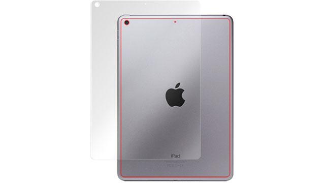 第5世代iPad背面用OverLay