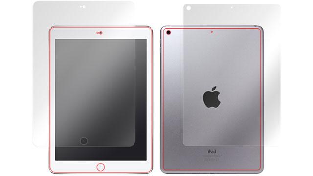 第5世代iPad用OverLay