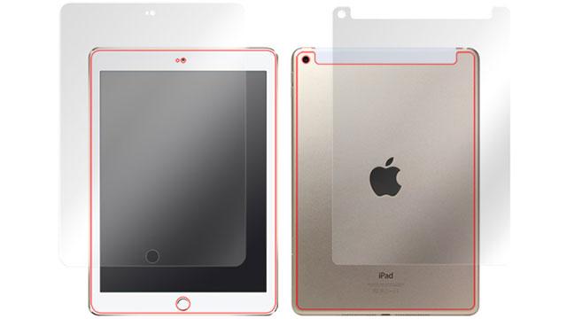 第5世代iPad Wi-Fi + Cellularモデル 表面・背面用OverLay