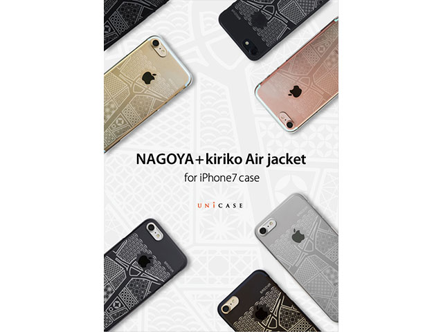 NAGOYA+ kiriko エアージャケットfor iPhone 7