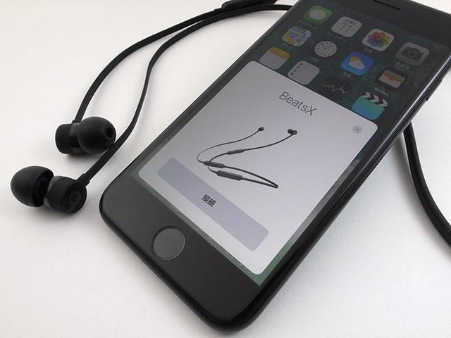 BeatsXイヤフォン