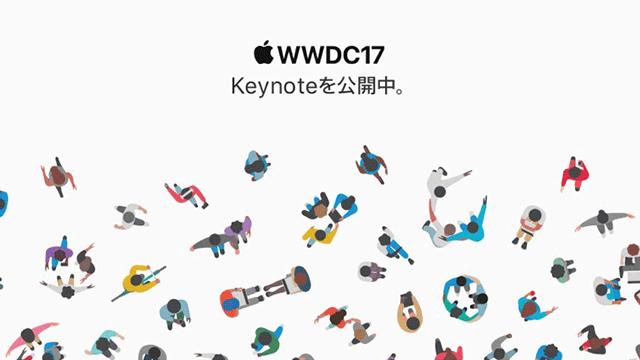 WWDC Keynote, June 2017