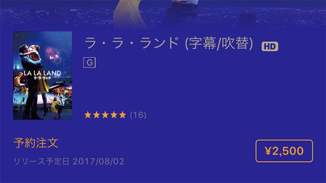 映画の字幕/吹替