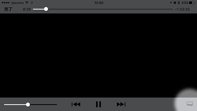 ビデオ再生画面